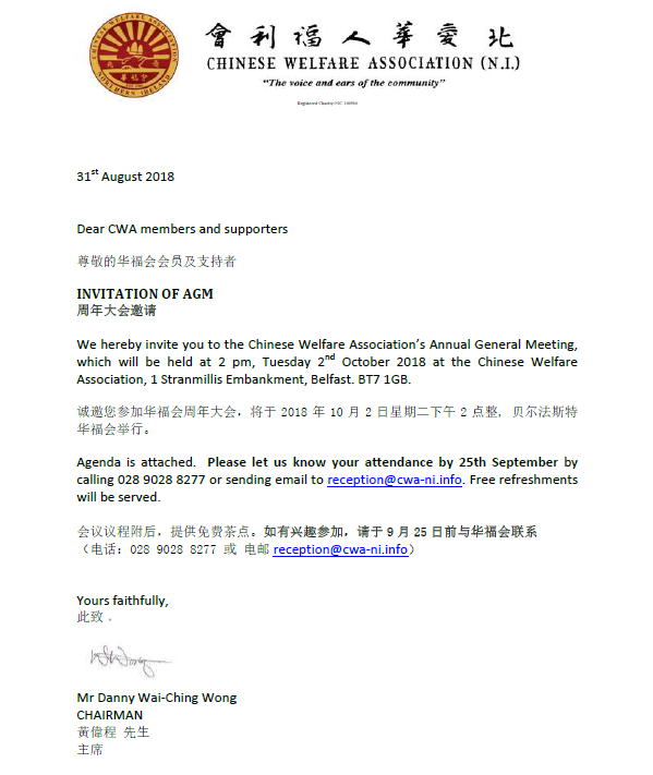 Chinese Welfare Association AGM - Belfast @ Chinese Welfare Association | Northern Ireland | United Kingdom
