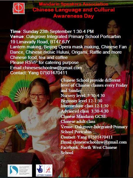Chinese Language & Cultural Awareness Day - Derry @ Oakgrove Integrated Primary School  | Northern Ireland | United Kingdom