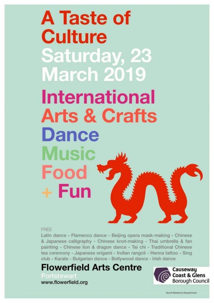 A Taste of Culture Event - Portstewart @ Flowerfield Arts Centre